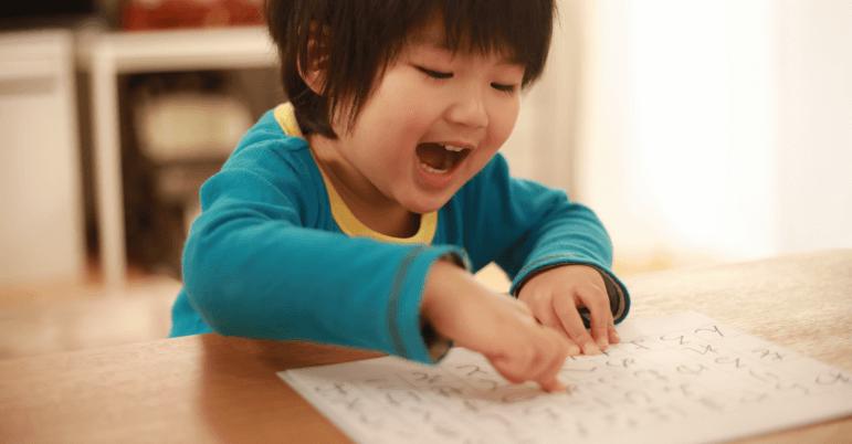 幼稚園コース